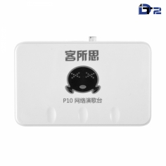 Sound card XOX P10